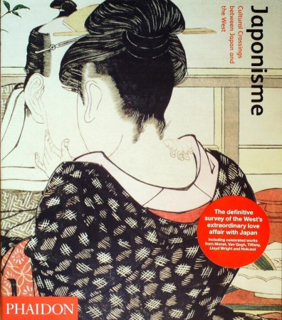 First  cover of 'JAPONISME.'