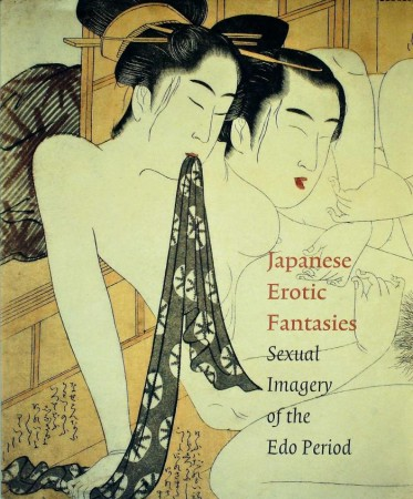 First  cover of 'JAPANESE EROTIC FANTASIES.'