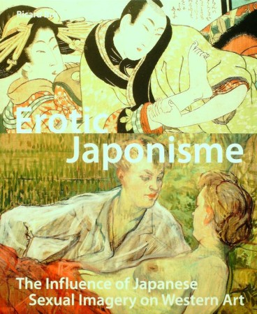 First  cover of 'EROTIC JAPONISME.'