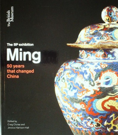 First  cover of 'MING. 50 YEARS THAT CHANGED CHINA.'