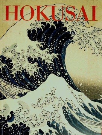 First  cover of 'HOKUSAI TEN.'