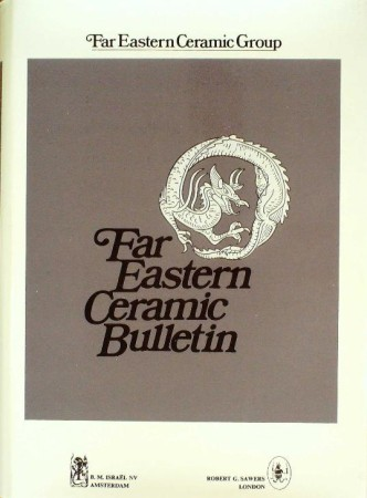 First  cover of 'FAR EASTERN CERAMIC BULLETIN. VOLUMES 1-6 (1948-1954) SERIAL NOS. 1-28 and VOLUMES 7-12 (1955-1960) SERIAL NOS 29-43'