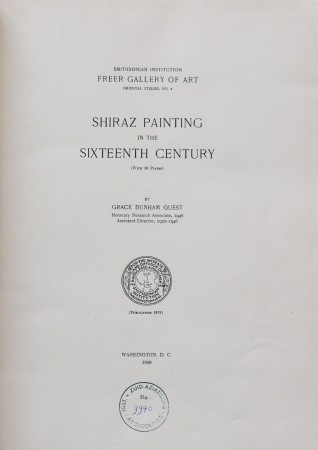 First  cover of 'SHIRAZ PAINTING IN THE SIXTEENTH CENTURY.'
