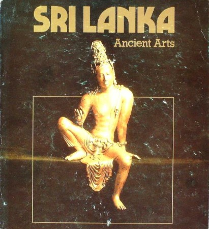First  cover of 'SRI LANKA ANCIENT ARTS.'