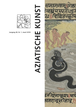 Slaczka, Anna A. (Ed.). AZIATISCHE KUNST - SPECIAL ON INDIAN MINIATURE PAINTING. JAARGANG 48, NR. 1, MAART 2018.