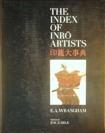 First  cover of 'THE INDEX OF INRO ARTISTS.'