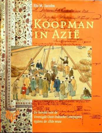 First  cover of 'KOOPMAN IN AZIË.'