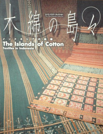 First  cover of 'THE ISLANDS OF COTTON TEXTILES IN INDONESIA.'