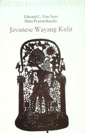 First  cover of 'JAVANESE WAYANG KULIT. AN INTRODUCTION.'