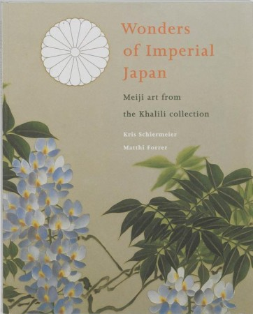 First  cover of 'WONDERS OF IMPERIAL JAPAN.'